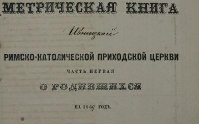 WBazie bezpłatnego dostępu umieszczono kolejne 307 fotokopie